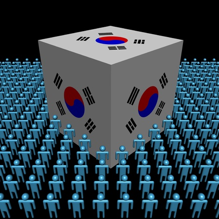South Korean flag cube surrounded by people illustration Stock Illustration - 12615721