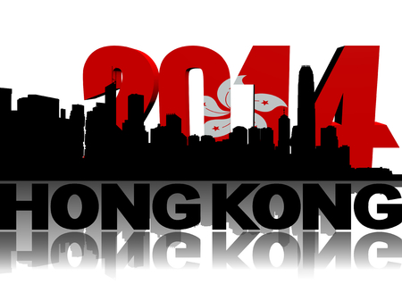 Hong Kong skyline with 2014 flag text illustration illustration