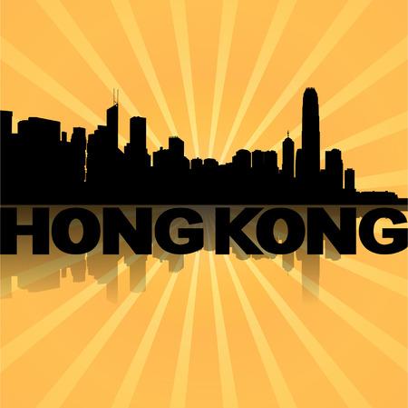 hong kong skyline: Hong Kong skyline reflected with sunburst illustration