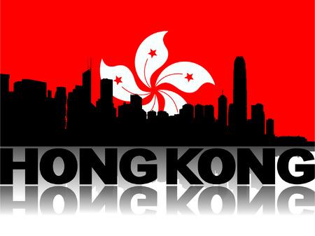 hong kong skyline: Hong Kong skyline and text reflected with flag vector illustration