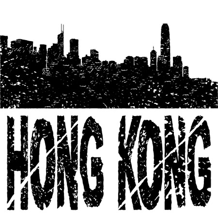 Grunge Hong Kong skyline with text vector illustration Vector