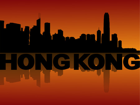 Hong Kong skyline reflected at sunset vector illustration Vector