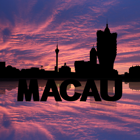 macau: Macau skyline reflected with text sunset illustration Stock Photo