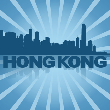 Hong Kong skyline reflected with blue sunburst illustration illustration
