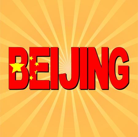 beijing: Beijing flag text with sunburst vector illustration