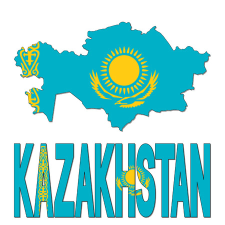 kazakhstan: Kazakhstan map flag and text vector illustration