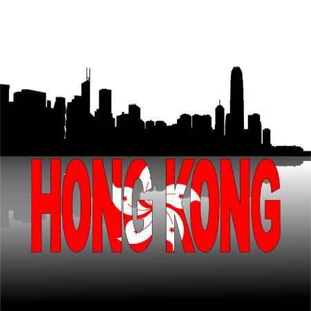 hong kong skyline: Hong Kong skyline reflected with flag text vector illustration