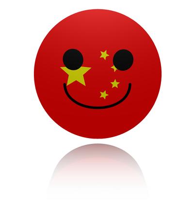 joyous: Chinese happy icon with reflection illustration