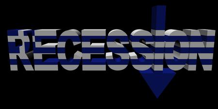 greek flag: Recession text arrow with Greek flag illustration Stock Photo
