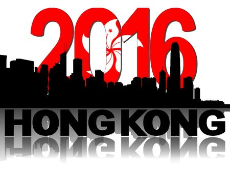 hong kong skyline: Hong Kong skyline 2016 flag text illustration