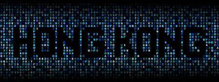 hongkong: Hong Kong text on hex code illustration