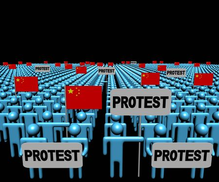 protest signs: Crowd of people with protest signs and Chinese flags illustration Stock Photo