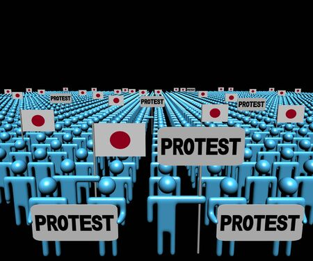 protest signs: Crowd of people with protest signs and Japanese flags illustration Stock Photo