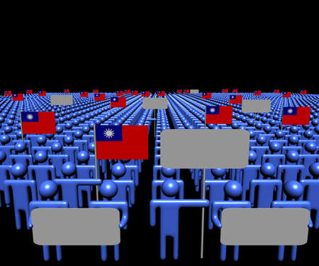 taiwanese: Crowd of people with signs and Taiwanese flags illustration