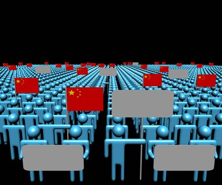 multitude: Crowd of people with signs and Chinese flags illustration