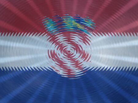 Croatia flag background with ripples and rays illustration Stock Photo