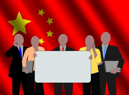 Chinese business team with rippled flag illustration