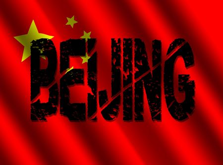 grunge Beijing text with Chinese flag illustration Editorial