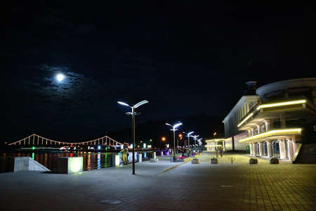 waterbus: Kiev River Port and Pedestrian bridge The Park Bridge at night Editorial