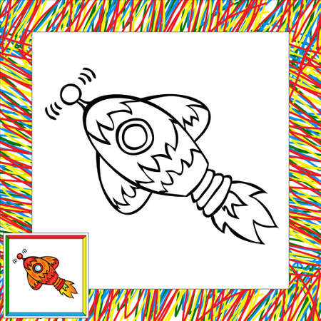 Cartoon vector rocket (first). Coloring book Vector