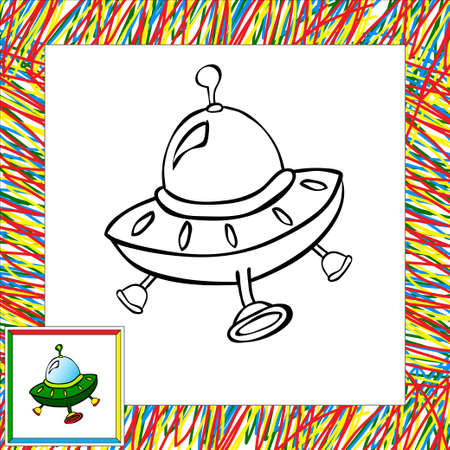 Cartoon vector rocket (fourth). Coloring book Vector