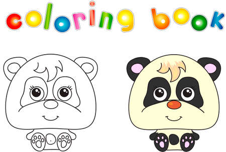 Funny and cute panda. Vector illustration for children. Coloring book