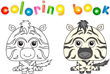 Funny and cute zebra. Vector illustration for children. Coloring book