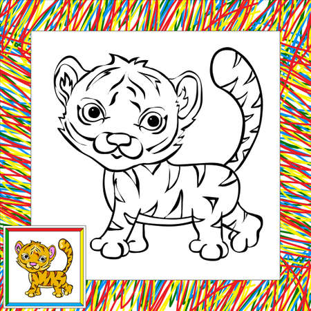 Funny Cartoon Zebra Malbuch. Illustration Für Ein Kind Lizenzfreie ...