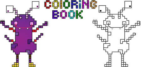 grub: Coloring book. Funny pixel monster (fourth) Stock Photo