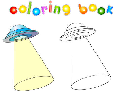 flying saucer: UFO with light beam. Flying saucer. Coloring book for children about space.