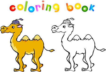 zoo dry: Funny cartoon camel coloring book. Vector illustration for child Illustration