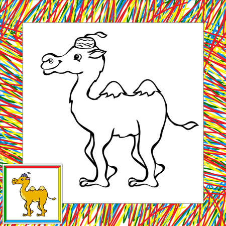zoo dry: Cartoon camel coloring book with border. Vector illustration for child