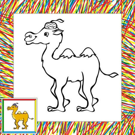 Colorear Desierto Libro Con El Camello 2 - Ilustración Vectorial ...