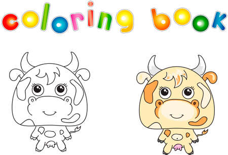 moo: Funny and cute cow. illustration for children. Coloring book