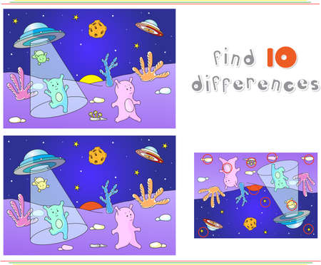 spacecraft: Cute friendly aliens land on the planets surface from the spacecraft. Educational game for children. Educational game for kids: find ten differences Stock Photo