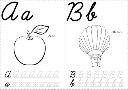 Luxury B Tracing Arbeitsblatt Frieze - Kindergarten Arbeitsblatt ...