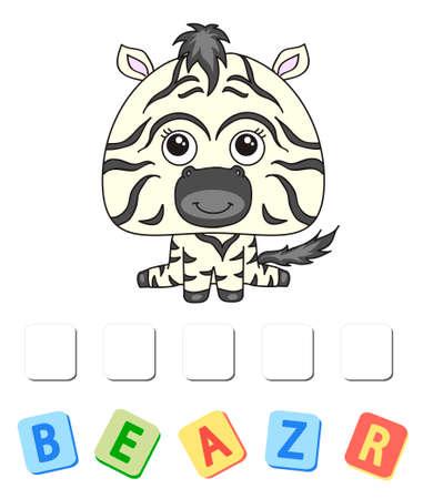 Cartoon zebra crossword. Order the letters