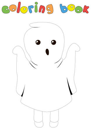 Cute cartoon boy in a ghost costume. Coloring book for kids. Digital illustration for Halloween