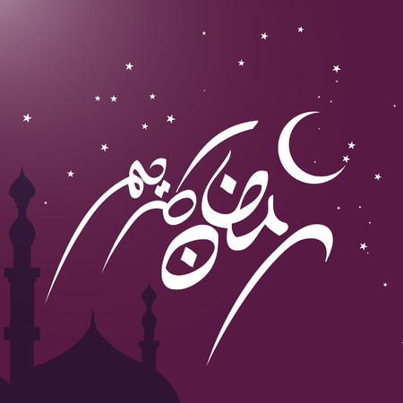 Ramadan Kareem freehand Crescent on purple sky Ilustração