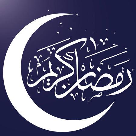 Ramadan Kareem Crescent on drak blue sky Ilustração