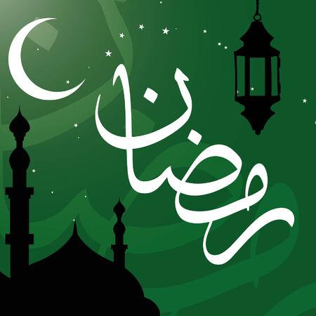 crescent: Ramadan Crescent shadows Illustration