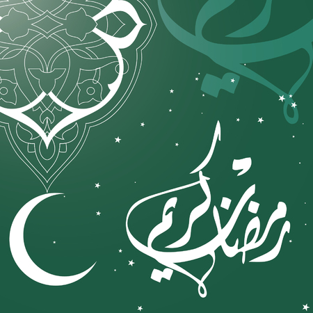 Ramadan Kareem Islamic pattern on green background