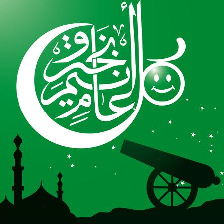 islamic pattern: Kulaam waantom bkhair greetings smily Islamic mosque and cannon silhoutte on green sky