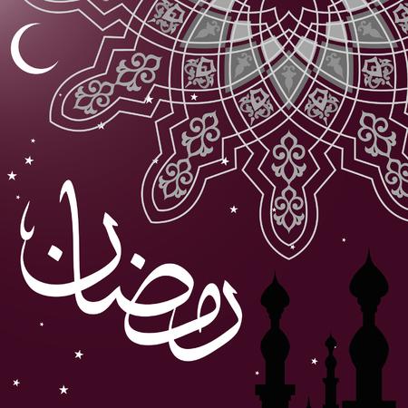 紫の空にラマダン イスラム パターン  イラスト・ベクター素材