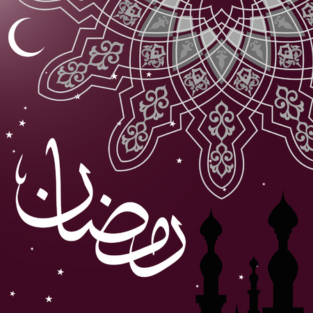 ornamentation: Ramadan Islamic pattern on purple sky Illustration