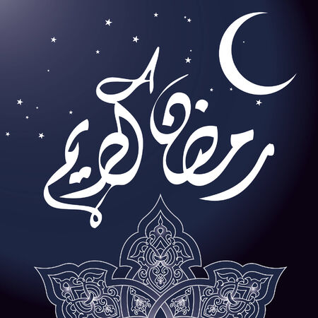 ornamentation: Ramadan Kareem Crescent on drak blue sky stars with islamic pattern