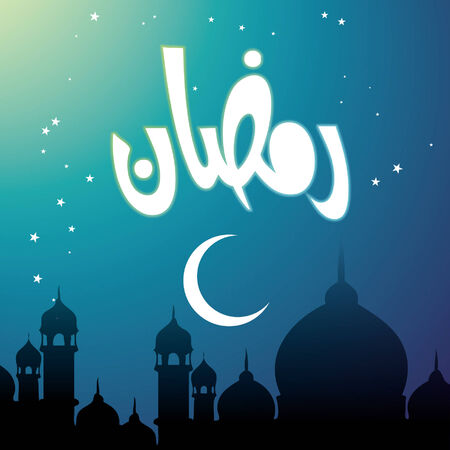 Ramadan sky sunset mosques silhouette  Ilustração