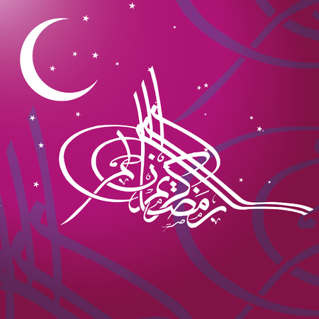 islamic pattern: Ramadan Kareem Islamic pattern night purple pink