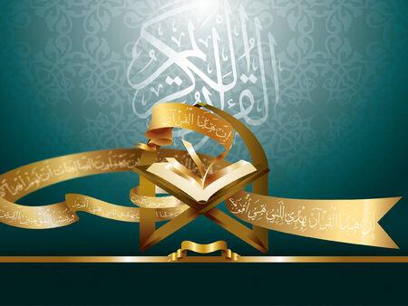 Open Golden Holy Quraan Ribbon Ayat  Green Pattern