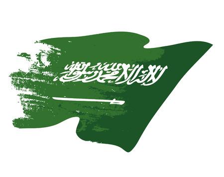 Saudi Arabia flag waving paint